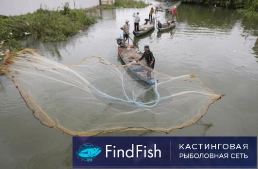 можно рыбачить кастинговой сетью